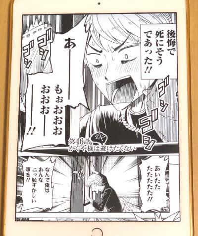 f:id:suyamatakuji:20180519145430j:plain