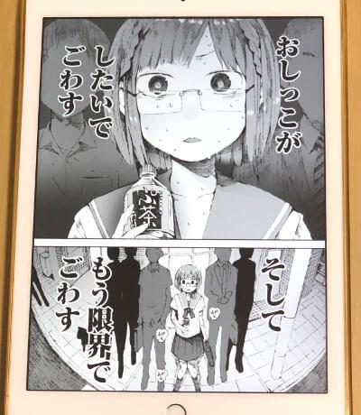 f:id:suyamatakuji:20180609121841j:plain