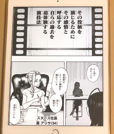 f:id:suyamatakuji:20180825121821j:plain