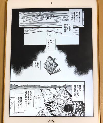 f:id:suyamatakuji:20180922121401j:plain