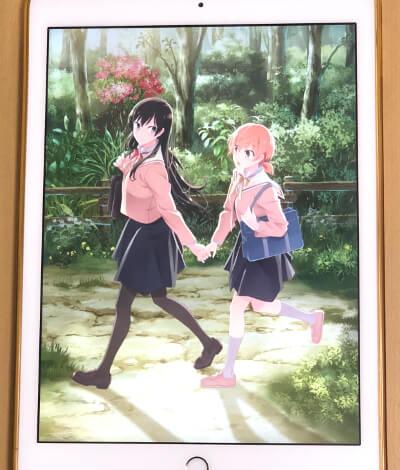 f:id:suyamatakuji:20181027112357j:plain