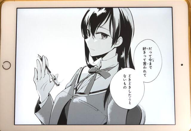 f:id:suyamatakuji:20181027112556j:plain