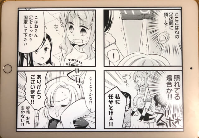 f:id:suyamatakuji:20181101122613j:plain