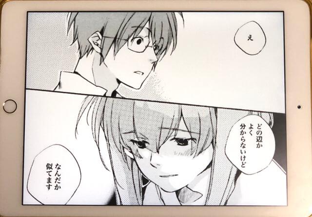f:id:suyamatakuji:20181106161220j:plain