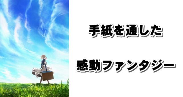 f:id:suyamatakuji:20181117120845j:plain