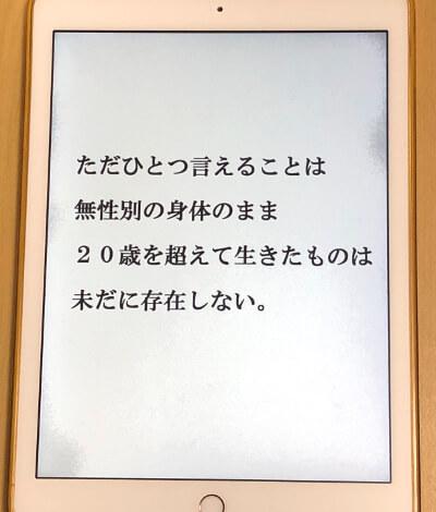f:id:suyamatakuji:20181201105649j:plain