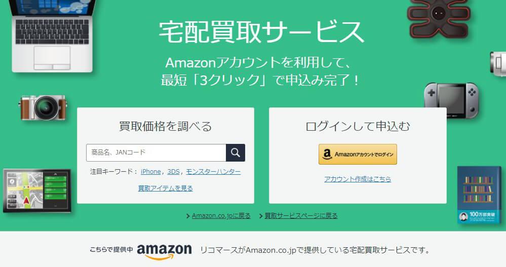 f:id:suyamatakuji:20181204151230j:plain