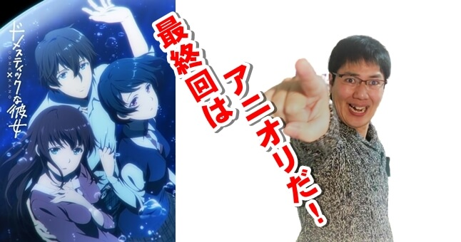 f:id:suyamatakuji:20190118162250j:plain