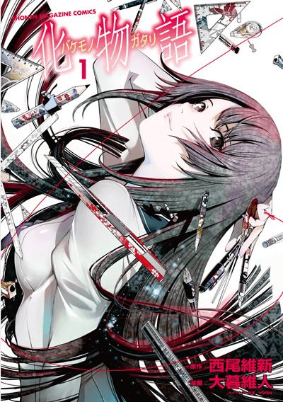 f:id:suyamatakuji:20190202171654p:plain