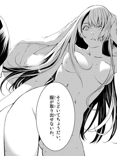 f:id:suyamatakuji:20190202172202p:plain