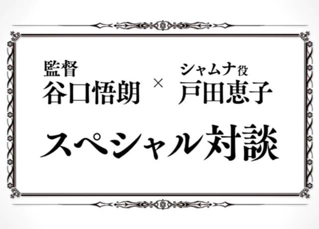 f:id:suyamatakuji:20190204160011j:plain
