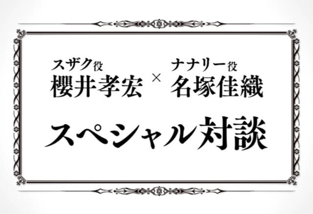 f:id:suyamatakuji:20190204160029j:plain