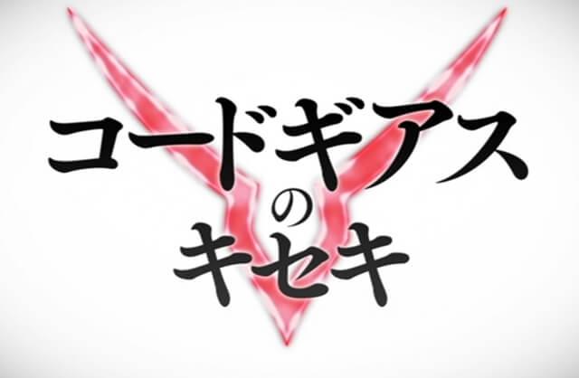 f:id:suyamatakuji:20190204160152j:plain