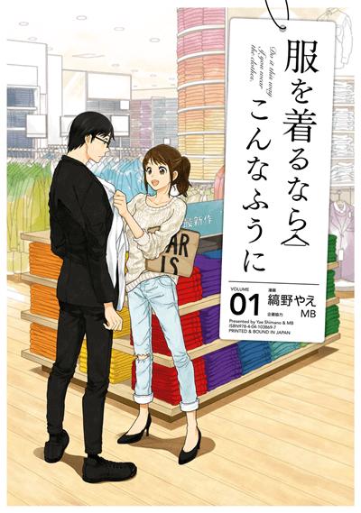 f:id:suyamatakuji:20190213160222p:plain