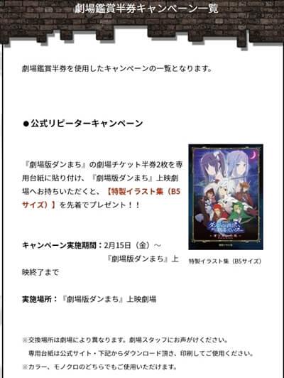 f:id:suyamatakuji:20190215170907j:plain