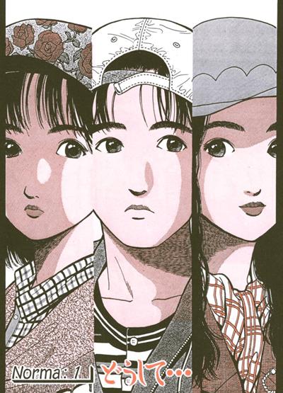 f:id:suyamatakuji:20190219164723p:plain