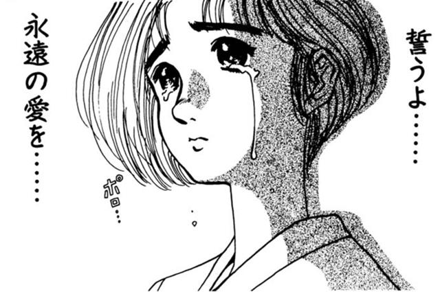 f:id:suyamatakuji:20190219164828p:plain