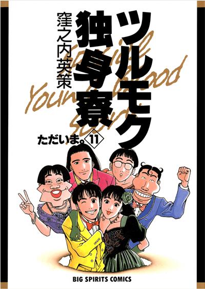 f:id:suyamatakuji:20190219164844p:plain
