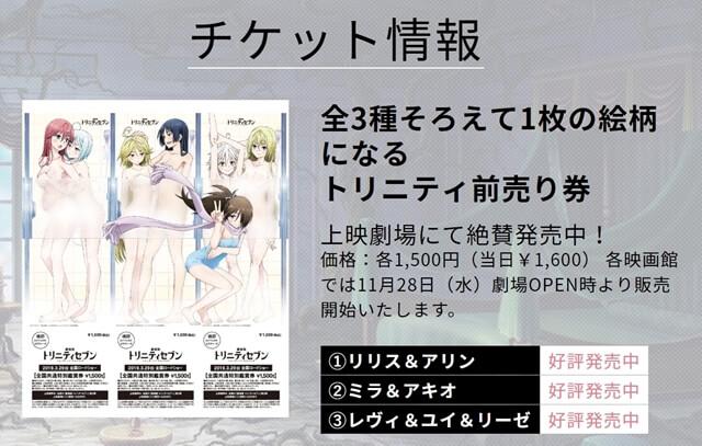 f:id:suyamatakuji:20190221171323j:plain