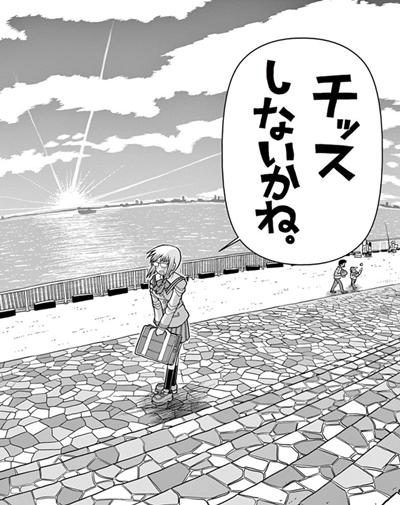 f:id:suyamatakuji:20190228165123p:plain