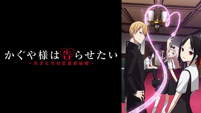 f:id:suyamatakuji:20190401160021p:plain
