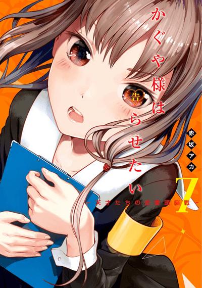 f:id:suyamatakuji:20190401160224p:plain