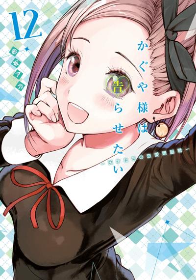 f:id:suyamatakuji:20190401160323p:plain