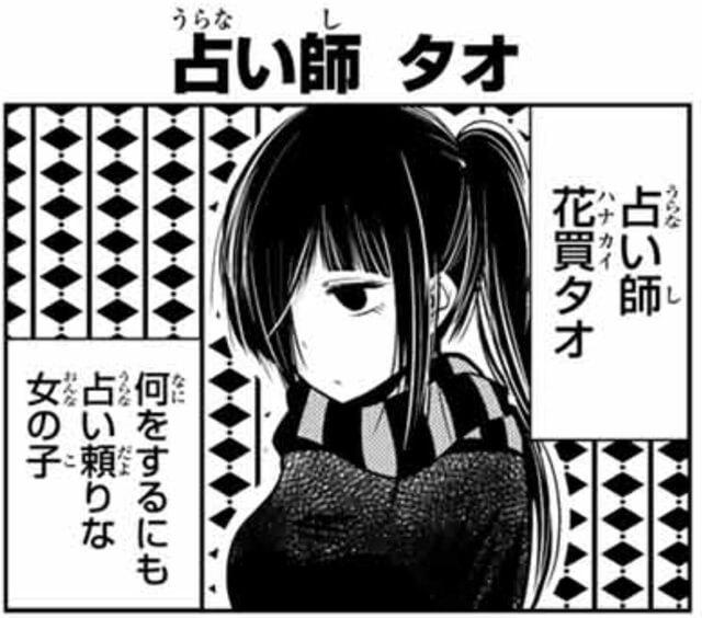 f:id:suyamatakuji:20190410171547j:plain