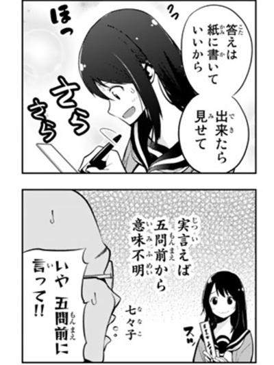 f:id:suyamatakuji:20190410171643p:plain