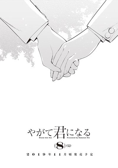 f:id:suyamatakuji:20190427153602p:plain