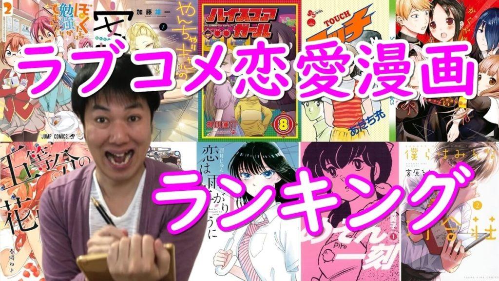 アプリ 大人向け漫画